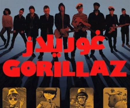 """Escucha """"Whirlwind"""", canción inédita de Gorillaz"""