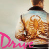 drive-bso