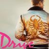 drive-bso