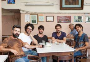 Onda Vaga: conciertos en España - 2018