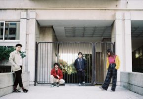 Bum Motion Club estrenan 'Delta', su primer EP