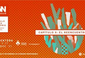Festival Posidonia 2021 - Cartel, conciertos y entradas